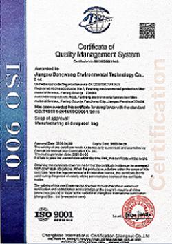 ISO 9001 认证英文证书