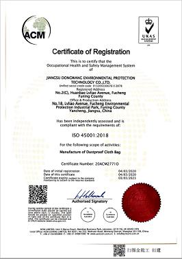 ISO 45001 认证英文证书